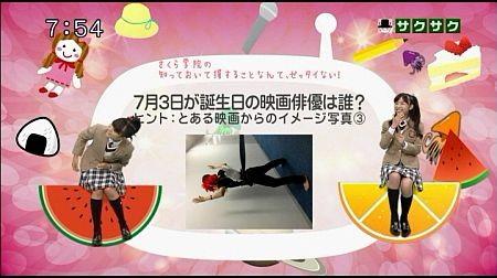 f:id:da-i-su-ki:20130706002746j:image