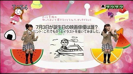 f:id:da-i-su-ki:20130706003541j:image