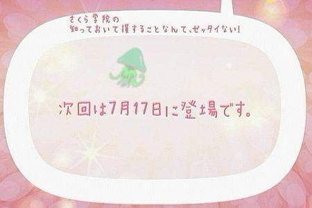 f:id:da-i-su-ki:20130706004747j:image