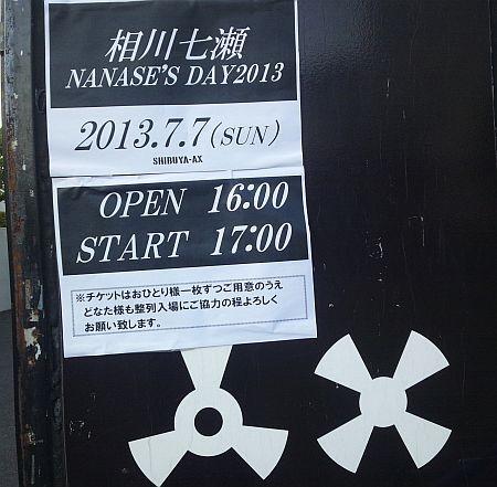 f:id:da-i-su-ki:20130708004829j:image