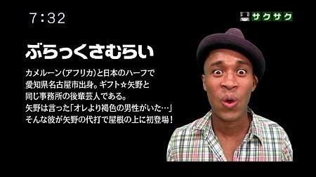 f:id:da-i-su-ki:20130805225053j:image