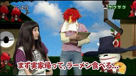 f:id:da-i-su-ki:20130806000304j:image