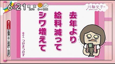 f:id:da-i-su-ki:20130904054955j:image