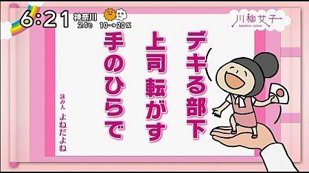 f:id:da-i-su-ki:20130904055058j:image