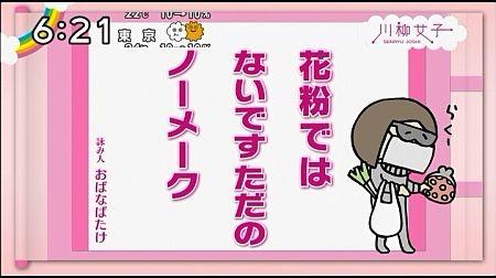 f:id:da-i-su-ki:20130904055413j:image