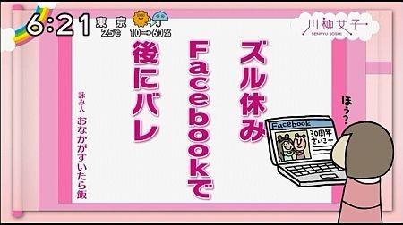 f:id:da-i-su-ki:20130904055644j:image