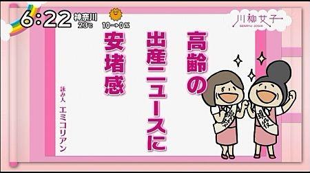 f:id:da-i-su-ki:20130904055956j:image