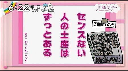 f:id:da-i-su-ki:20130904060114j:image