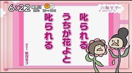 f:id:da-i-su-ki:20130904061016j:image