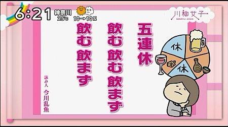 f:id:da-i-su-ki:20130904061955j:image
