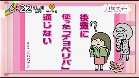 f:id:da-i-su-ki:20130904062228j:image