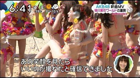 f:id:da-i-su-ki:20130904062443j:image