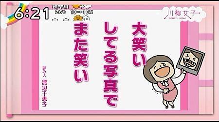 f:id:da-i-su-ki:20130904063021j:image