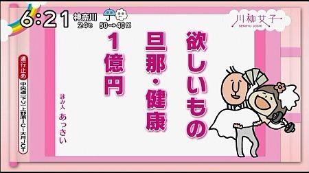 f:id:da-i-su-ki:20130904064810j:image