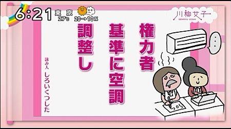 f:id:da-i-su-ki:20130904065350j:image