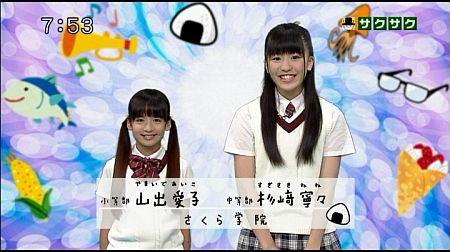 f:id:da-i-su-ki:20130904204448j:image