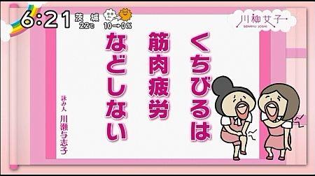 f:id:da-i-su-ki:20130905054326j:image