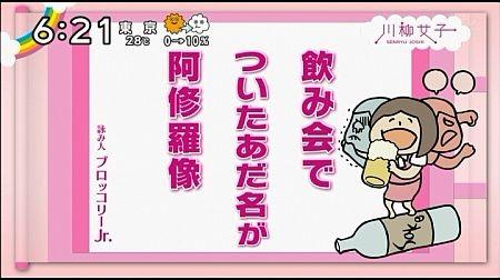 f:id:da-i-su-ki:20130905054707j:image