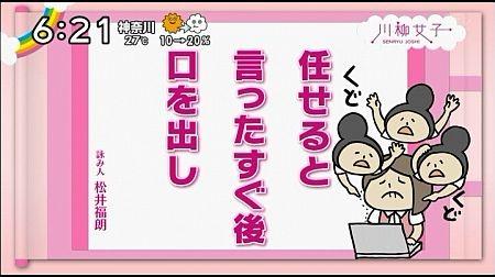 f:id:da-i-su-ki:20130905054911j:image