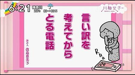 f:id:da-i-su-ki:20130905061107j:image