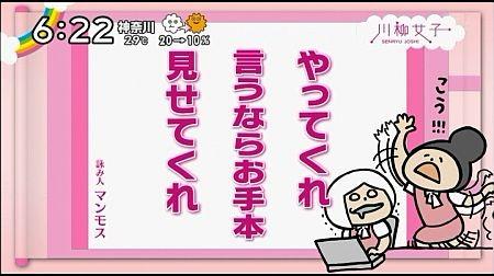 f:id:da-i-su-ki:20130905061810j:image
