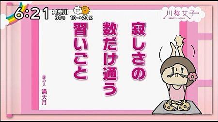 f:id:da-i-su-ki:20130905061925j:image