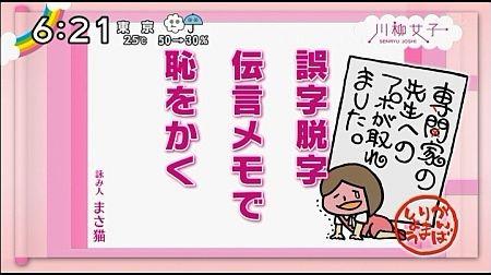 f:id:da-i-su-ki:20130905064038j:image