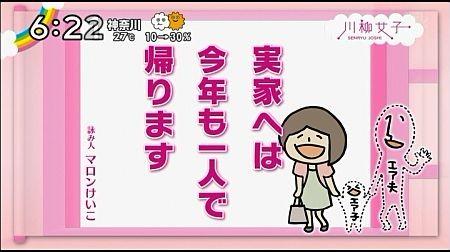 f:id:da-i-su-ki:20130905064329j:image