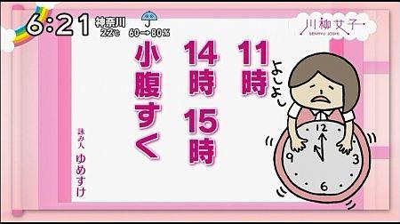 f:id:da-i-su-ki:20130905064507j:image
