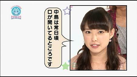 f:id:da-i-su-ki:20130907204517j:image