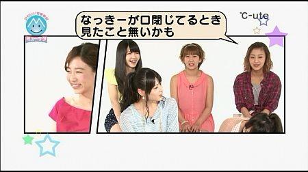 f:id:da-i-su-ki:20130907205159j:image