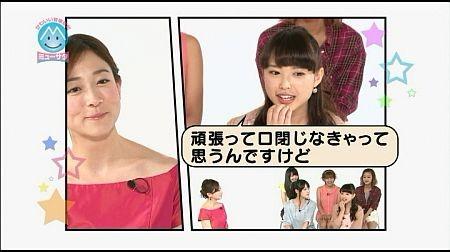 f:id:da-i-su-ki:20130907205201j:image