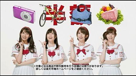 f:id:da-i-su-ki:20130915071502j:image