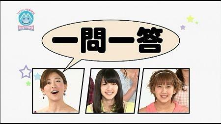 f:id:da-i-su-ki:20130915074757j:image