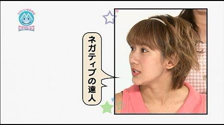 f:id:da-i-su-ki:20130915075016j:image