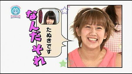 f:id:da-i-su-ki:20130915075251j:image