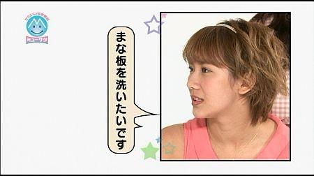 f:id:da-i-su-ki:20130915075448j:image