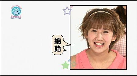 f:id:da-i-su-ki:20130915075821j:image