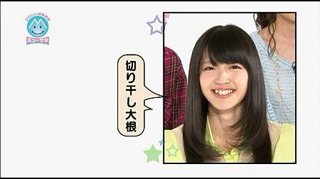 f:id:da-i-su-ki:20130915075822j:image