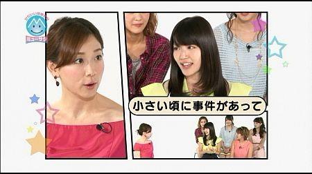 f:id:da-i-su-ki:20130915080455j:image