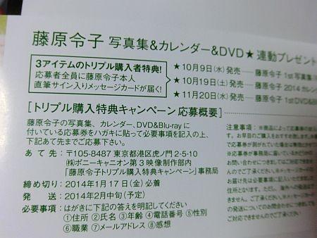 f:id:da-i-su-ki:20131015000153j:image