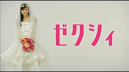 f:id:da-i-su-ki:20131017000620j:image