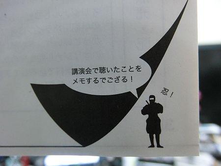 f:id:da-i-su-ki:20131103150301j:image