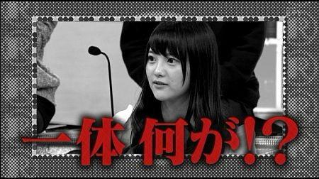 f:id:da-i-su-ki:20131107154808j:image
