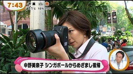 f:id:da-i-su-ki:20131110222058j:image