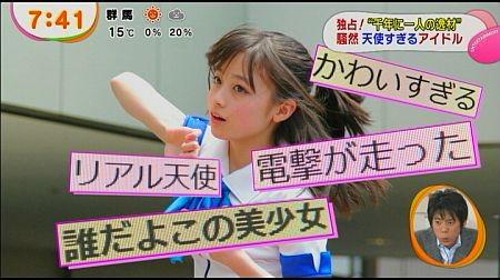 f:id:da-i-su-ki:20131111234856j:image