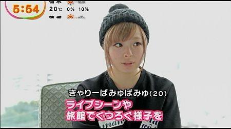 f:id:da-i-su-ki:20131113071220j:image