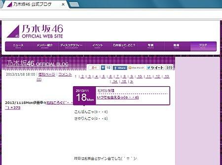 f:id:da-i-su-ki:20131118223423j:image