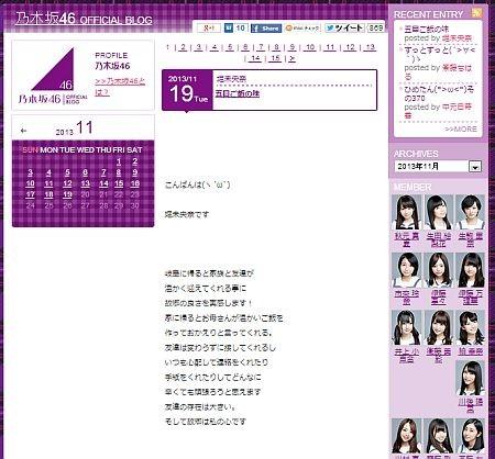 f:id:da-i-su-ki:20131119025335j:image