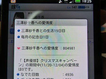 f:id:da-i-su-ki:20131120183019j:image